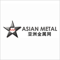 Asian metal resources group